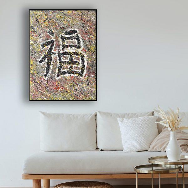 Kalligrafie in moderne kunst